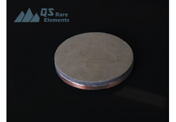 Indium Sulfide (In2S3) Sputtering Targets
